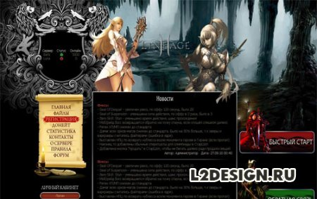 Lineage 2 PSD дизайн Red Feniks