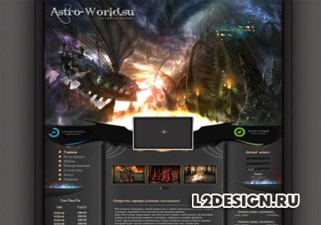 PSD дизайн Astro World Lineage 2