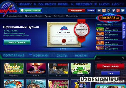 Продам Игровые Автоматы Украина