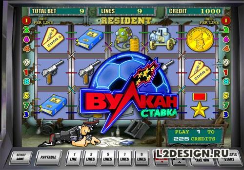 Игровые автоматы без регистрации - играть онлайн бесплатно