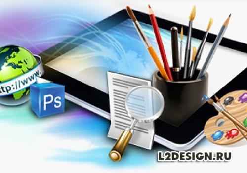 Дизайн сайта основные принципы