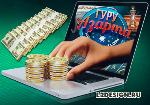 Игры ru онлайн казино lang