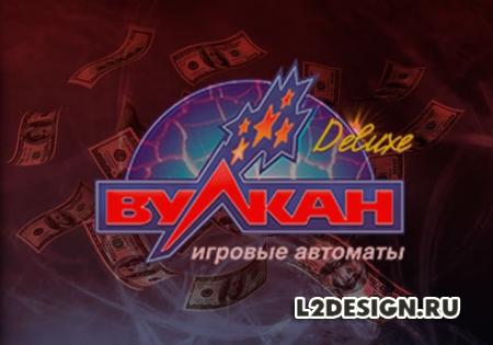 Игровые автоматы вулкан ru