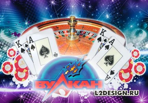 kazino-v-l2