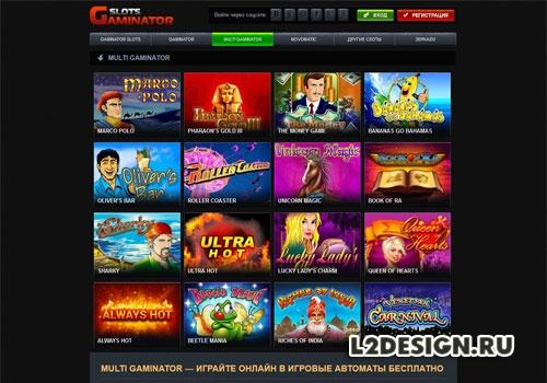 Гейминатор слотс игровые автоматы игровые автоматы остров онлайн бесплатно