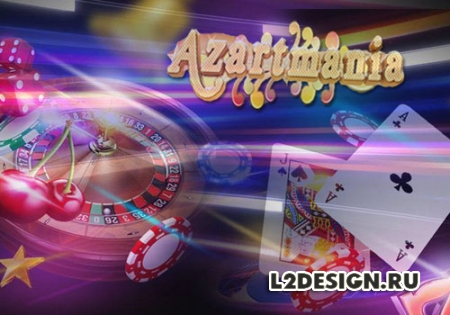 Игровой портал Azartmania Casino — новая кладезь азартных игр