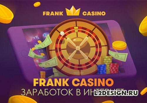 Casino Lineage